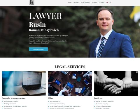 Lawyer Rusin Roman Mihaylovich